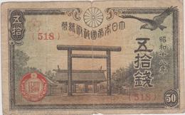 Japon - Billet De 50 Sen - Non Daté (1942-44) - P59 - Japon