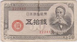 Japon - Billet De 50 Sen - Itagaki Taisuke - Non Daté (1948) - P61b - Japon