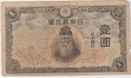 Japon - Billet De 1 Yen - Takenochi No Sukune - Non Daté (1943) - P49a - Japon