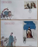 2017-24 CHINA PFSZ-85 Famous PERSON-ZHANG QIAN SILK FDC 2V - 1949 - ... People's Republic