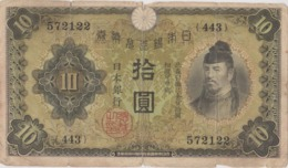 Japon - Billet De 10 Yen - Wake No Kiyomaro - Non Daté (1930) - P40 - Japan