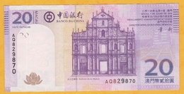 Macao - Billet De 20 Patacas - 1er Juillet 2013 - Macau