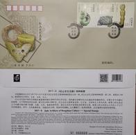 China 2017-8 Hongshan Culture Jade FDC - 1949 - ... People's Republic