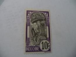 TP Colonies Françaises Indochine Charnière N°58 - Neufs