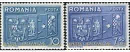 Ref. 166414 * MNH * - ROMANIA. 1938. ARMOR OF ROME GRECIA TURQUIA AND YOUGOSLAVIA . ARMADURAS DE ROMA GRECIA TURQUIA Y - Escudos De Armas