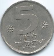 Israel - 5738 (1978) - 5 Lirot - KM90 - Israele