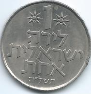 Israel - 5735 (1975) - 1 Lira - KM47.1 - Israele