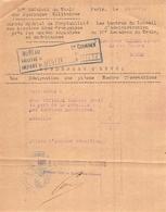 AVIS OFFICIEL DONNANT DROIT A PORTER  LA MEDAILLE DES SERVICES MERITOIRES 19 E ESCADRONT E M MISSION MILITAIRE FRANC - Documents Historiques