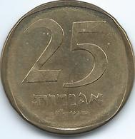 Israel - 5722 (1962) - 25 Agorot - KM27 - Israele