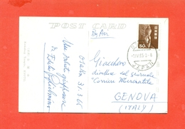 JAPAN - GIAPPONE-  STORIA POSTALE - - Briefe U. Dokumente