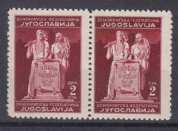 Jugoslavia - 1945 - Nuovo/new MH - Repubblica - Mi N. 486 - Nuovi