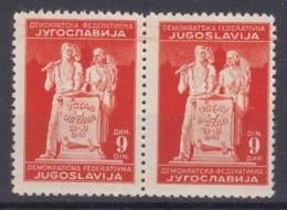 Jugoslavia - 1945 - Nuovo/new MH - Repubblica - Mi N. 489 - Nuovi