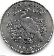 *nepal 25 Rupees  VS2031 = 1974  Km 839   Unc - Nepal