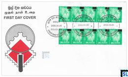 Sri Lanka Stamps 2005, Definitive, Drummer, Surcharge, FDC - Sri Lanka (Ceylon) (1948-...)