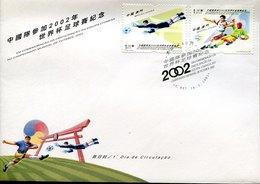 53690 Macau, Fdc  Football World Champ. 2002 - 1999-... Chinese Admnistrative Region