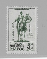 Maroc N°59** Poste Aérienne - Maroc (1891-1956)