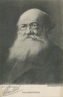 Pierre Kropotkine Par Alexandrovitch Né à Moscou Anarchiste Communiste Zoologist Explorateur Geographe - Hommes Politiques & Militaires