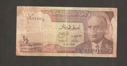 TUNISIA 1/2 DINAR 1972 P-66 - Tunisia
