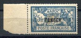RC 17097 MAROC COTE 97,50€ N° 97 MERSON SURCHARGÉ BORD DE FEUILLE NEUF ** TB MNH VF - Morocco (1891-1956)