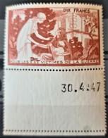 FRANCE 1947 - MLH - YT 59 - Timbre De Bienfaisance De La PTT 10F - France