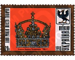 Ref. 66301 * MNH * - UKRAINE. 1998. 1100 ANNIVERSARY OF GALICH . 1100 ANIVERSARIO DE GALICH - Oekraïne