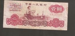 CINA 1 YUAN 1960 X VII - Cina