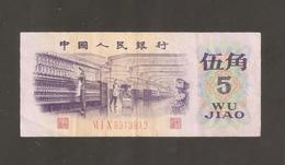 CINA 5 JIAO 1972 VI I X - Cina