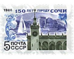 Ref. 57671 * MNH * - SOVIET UNION. 1988. 150th ANNIVERSARY OF THE CITY OF SOTCHI . 150 ANIVERSARIO DE LA CIUDAD DE SOTCH - Treni