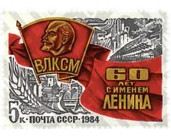 Ref. 57662 * MNH * - SOVIET UNION. 1984. 60th ANNIVERSARY OF THE LENINIST COMMUNIST YOUTHS . 60 ANIVERSARIO DE LAS JUVEN - Treni