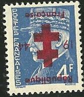 FRANCE LIBERATION  ..RR..... PROVINS 4f**bleu Typo Sge Rouge .Signé SUARNET - Liberation