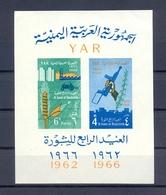Yemen 1966 - Yeman Arab Republic - 4th Anniversary Of Revolution - Minisheet - MNH** -  Excellent Quality - Yemen