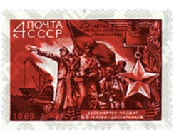 Ref. 57623 * MNH * - SOVIET UNION. 1969. 25th ANNIVERSARY OF THE LIBERATION OF THE CITY OF NIKOLAYEV . 25 ANIVERSARIO DE - Treni