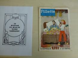 Fillette N°419 L'espiègle LILI à La Ferme, 29 Juillet 1954 (le Jour De Votre Naissance) ; L07 - Unclassified