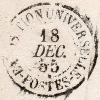 France 1855 Letter From Caen To Paris Exposition Universelle 18 Dec 55, Rare Marking  2004.2406 - 1853-1860 Napoleon III
