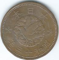 Japan - Hirohito - 1 Sen - 1938 (Showa 13) - KMY55 - Japan