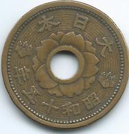 Japan - Hirohito - 10 Sen - 1938 (Showa 13) - KMY58 - Japan