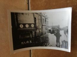 Chine Photo,rue Innondee - Lieux
