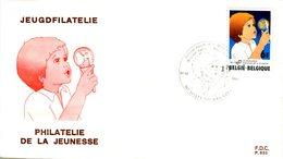 14181719 Belgium 19811024 Bx Phil. Jeunesse Enfant Terre Fdc Cob2021 - 1981-90