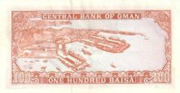 OMAN P. 13a 100 B 1977 UNC - Oman