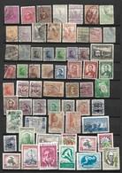 URUGUAY:Lot De 200 TP Oblit. Ttes époques  Incomplétes De 1894...1989 - Uruguay