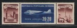 Roumanie 1948 Yvert PA 50 Neuf** MNH (AB117) - Posta Aerea