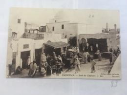 CPA TUNISIE - KAIROUAN - 59 - Souk Des Coiffeurs - LL - Tunisia