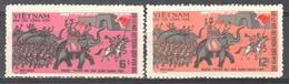 Vietnam - War Elephant - MNH - Unclassified