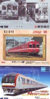 3 Carte Prépayée JAPON Différentes * CHEMIN DE FER (LOT TRAIN A-423 JAPAN * 3 TRAIN DIFFERENT PHONECARDS - Eisenbahnen