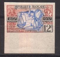 Cour Des Comptes YT 1107 De 1957 Essai De Couleur Multi Rare Sans Trace Charnière - Non Dentelés