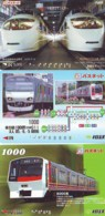 3 Carte Prépayée JAPON Différentes * CHEMIN DE FER (LOT TRAIN A-443 JAPAN * 3 TRAIN DIFFERENT PHONECARDS - Eisenbahnen