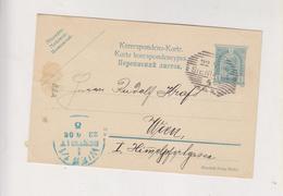 AUSTRIA 1906 POLAND  SIENIAWA Postal Stationery - 1850-1918 Impero