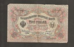 RUSSIA 3 RUBLI 1905 - Russia