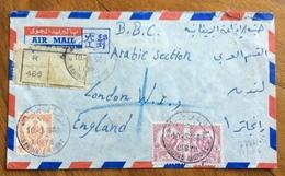 LIBIA BENINA AIRPORT10/3/1960   - BUSTA POSTA AEREA  RACCOMANDATA PER LONDON  CON MILLS 20 + Coppia 40 - Libia