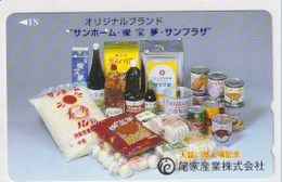 TK 24145 JAPAN - Tamura  110-011 - Levensmiddelen
